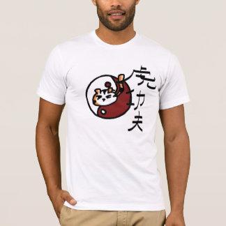 Tiger Style Kung Fu T-Shirt