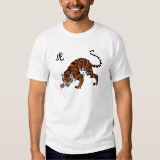 Tiger & Tiger Chinese Today's Best Award 11/7/2009 T Shirts