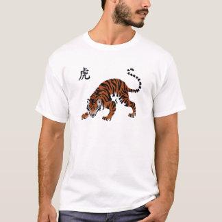 Tiger written in Chiense T-Shirt