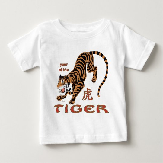 Tiger Year Baby T-Shirt