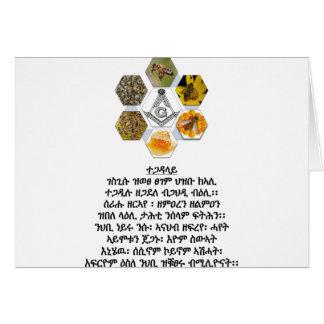 Tigray libera al albañil tarjeta de felicitación