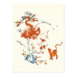 Tigre 1775 del dragón de Kakiemon Postal
