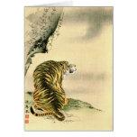Tigre 1870 tarjeta de felicitación