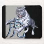 Tigre blanco y símbolo chino tapete de raton