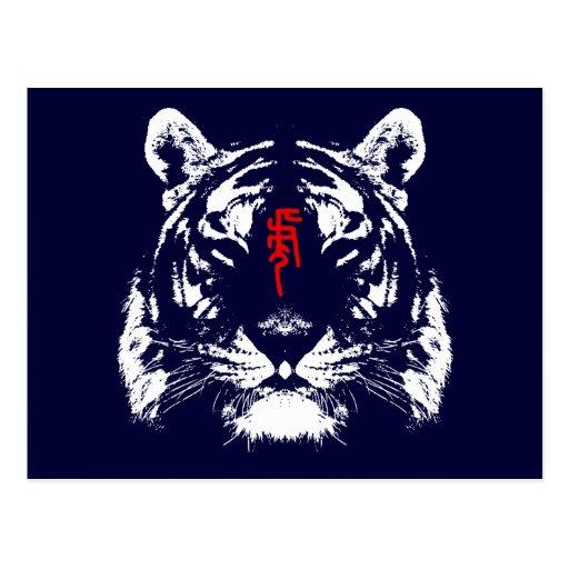 Tigre chino del zodiaco en kanji tarjeta postal