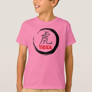 Tigre chino del zodiaco playera