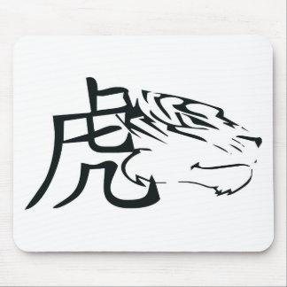 Tigre chino del zodiaco tapetes de ratón