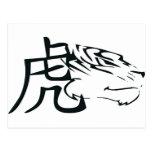Tigre chino del zodiaco tarjeta postal