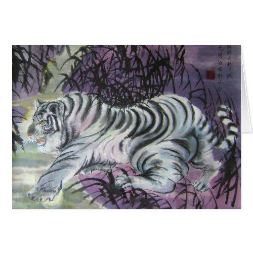 tigre de bebé que trae la luna felicitaciones