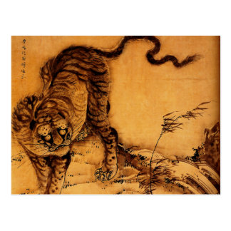 Tigre de Hohaku Postales