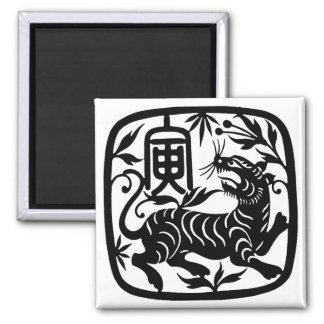Tigre del corte del papel chino iman