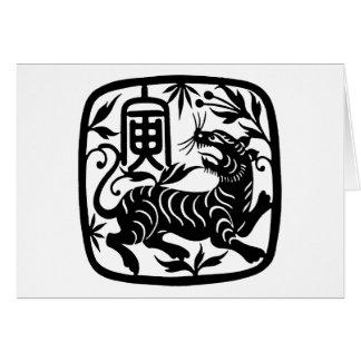 Tigre del corte del papel chino tarjeta de felicitación