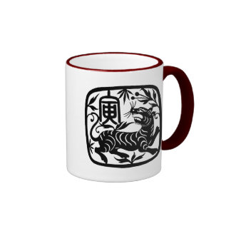 Tigre del corte del papel chino taza de dos colores