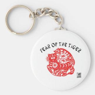 Tigre del corte del papel llaveros personalizados