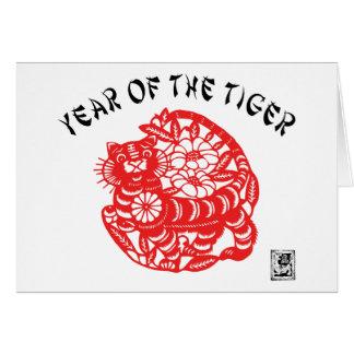 Tigre del corte del papel tarjeta de felicitación