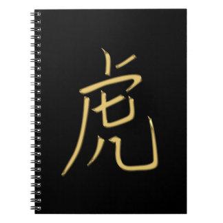 tigre del oro libro de apuntes