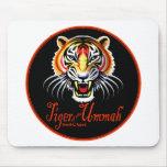 Tigre del Ummah Alfombrilla De Raton