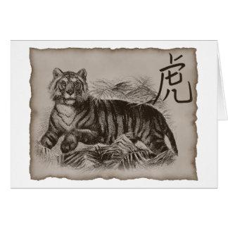 Tigre del zodiaco tarjeta de felicitación