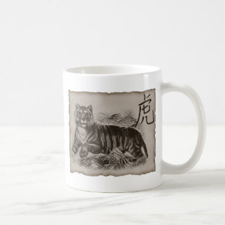 Tigre del zodiaco taza de café