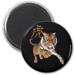 Tigre e imán chino del refrigerador del símbolo