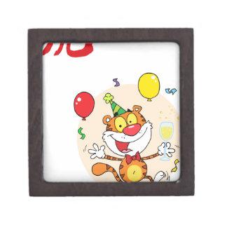 Tigre feliz en fiesta cajas de joyas de calidad