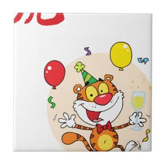 Tigre feliz en fiesta teja cerámica