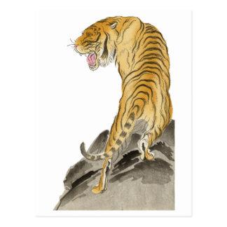 ¡Tigre! Postales