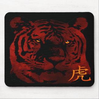 Tigre rojo chino Mousepad Alfombrilla De Raton