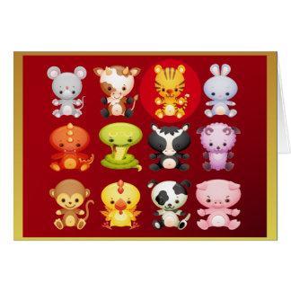 Tigre y animales chinos lindos del dibujo animado tarjeta de felicitación