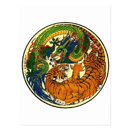 Tigre y dragón Yin Yang Postales