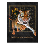 Tigre y postal china del símbolo