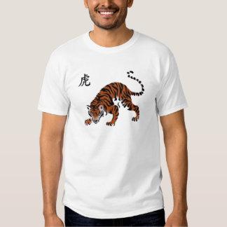 Tigre y premio de hoy chino 11/7/2009 del tigre polera
