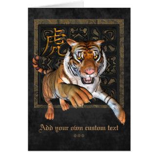 Tigre y saludos chinos y Notecards del símbolo Tarjetón