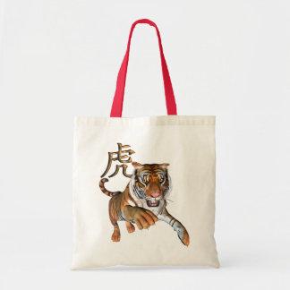 Tigre y símbolo chino bolsa tela barata