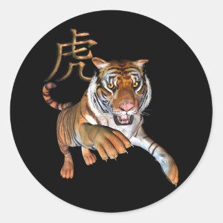 Tigre y símbolo chino pegatina redonda