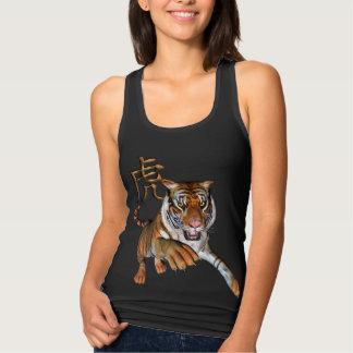 Tigre y símbolo chino playera de tirantes cruzados