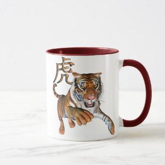 Tigre y símbolo chino taza