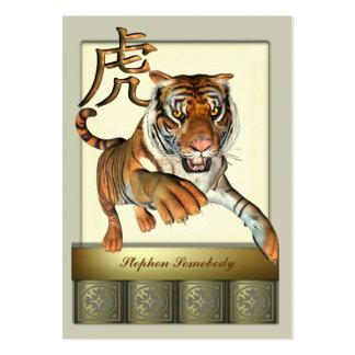 Tigre y tarjeta china del perfil del símbolo tarjetas de visita grandes