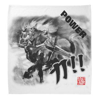 """Tikara""=「力」 means Power Bandana"