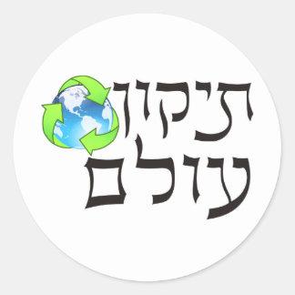 Tikkun Olam Classic Round Sticker