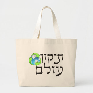 Tikkun Olam Large Tote Bag