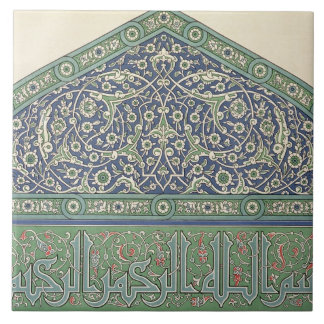 Tile decoration, Mosque cathedral of Qous, from 'A
