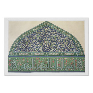 Tile decoration, Mosque cathedral of Qous, from 'A Poster