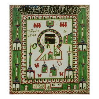 Tile with a representation of Mecca Print