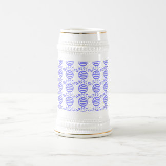 Tiled Greek Flag Sphere & Greece Beer Stein