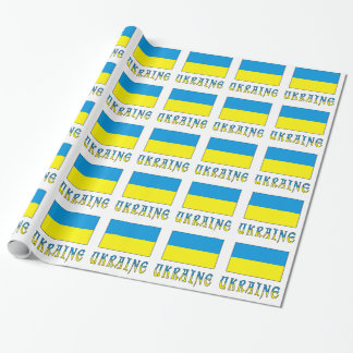 Tiled Ukrainian Flag and Ukraine Wrapping Paper