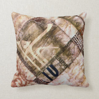 Tilted Mondrian with Arabic calligraphy pillow
