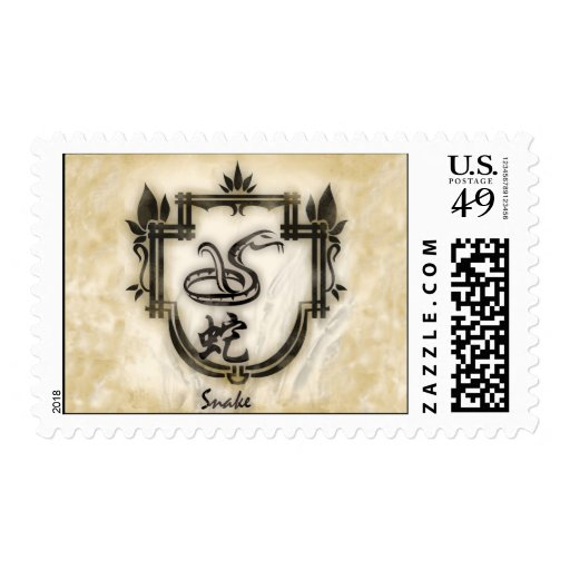 Timbre Serpent signe zodiaque chinois / Chinese zo Postage