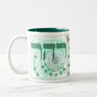 TIME TRAVEL ~ RESH HEY RESH Two-Tone COFFEE MUG