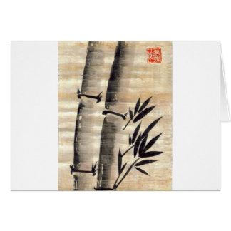 Tinta de bambú en arte del papiro felicitación